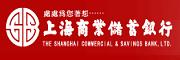 台湾上海商业储蓄银行
