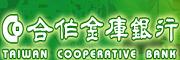台湾合作金库银行