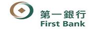 台湾第一商业银行