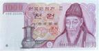 1000韓元