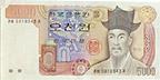 5000韓元