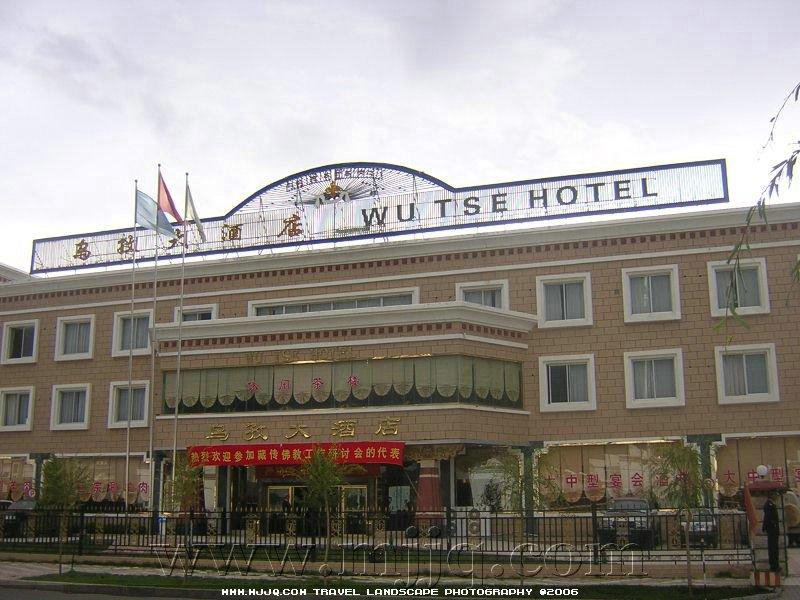 日喀则乌孜酒店