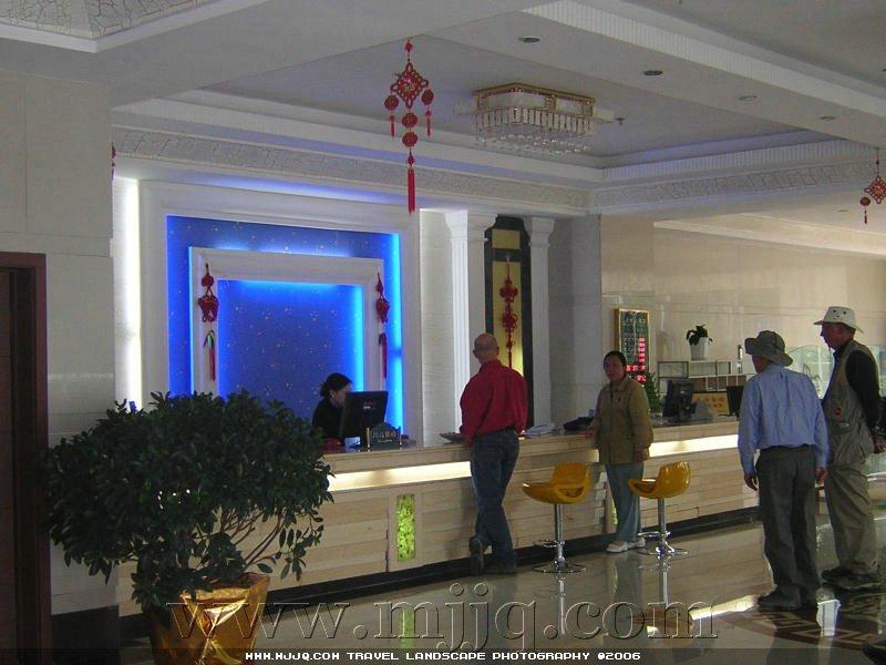 世纪酒店接待大厅