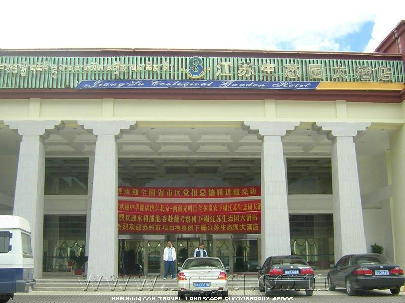 江苏生态大酒店外景