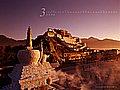 雪域风光-西藏风光图片
