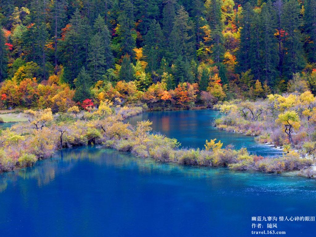 [图片] 九寨沟风光壁纸-0604 - 旅游博客.Travel Blog - 美景旅游博客