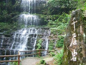 碧峰峡位于雅安市北8公里,景区为两条峡谷,左峡长7公里,右峡