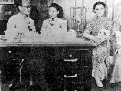 上海绸业银行之开幕