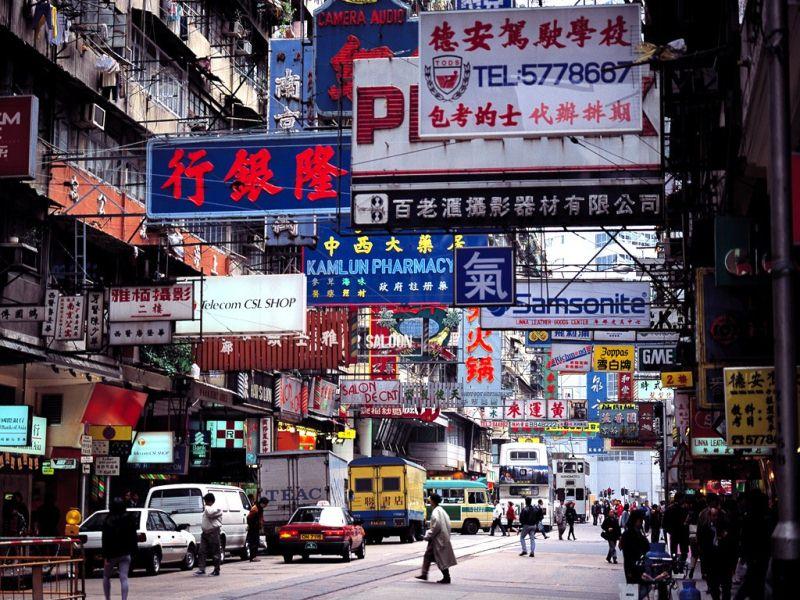 香港风景图片-17