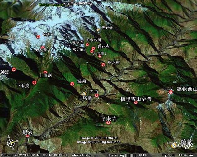 梅里雪山地图