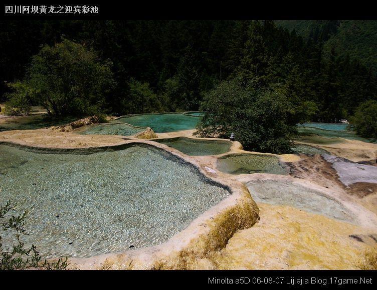 图片:黄龙风景区