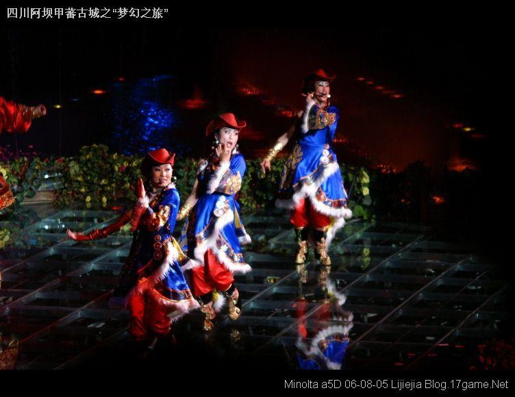 图片:甲蕃古城 Jiuzhai Paradise