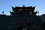 图片:九寨沟黄龙之旅 松潘古城