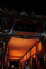 图片:九寨沟黄龙之旅 松潘夜景