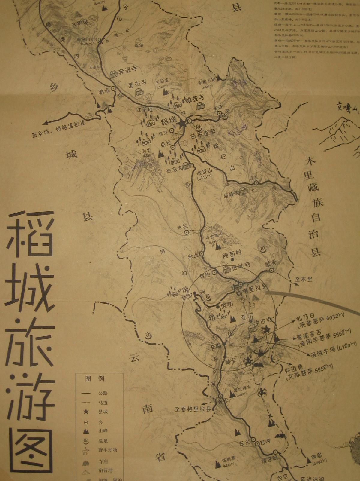 稻城亚丁风景区地图
