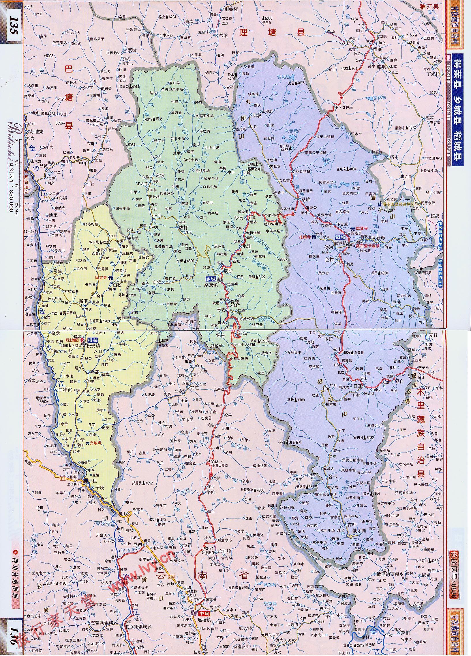 稻城、得荣、乡城公路交通地图