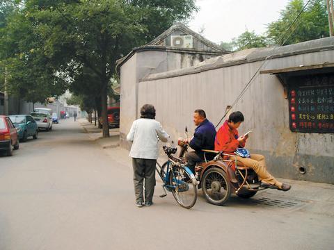 北京什刹海胡同