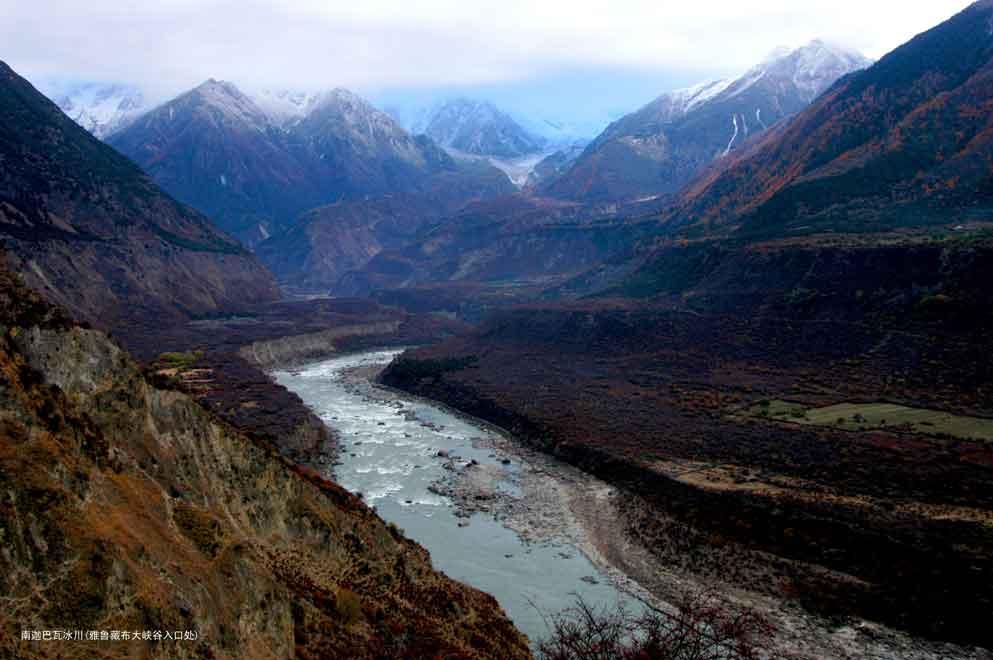 雅鲁藏布江大峡谷入口处
