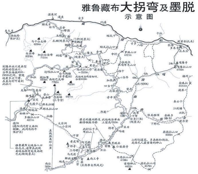 雅鲁藏布江大峡谷和墨脱徒步线路地图