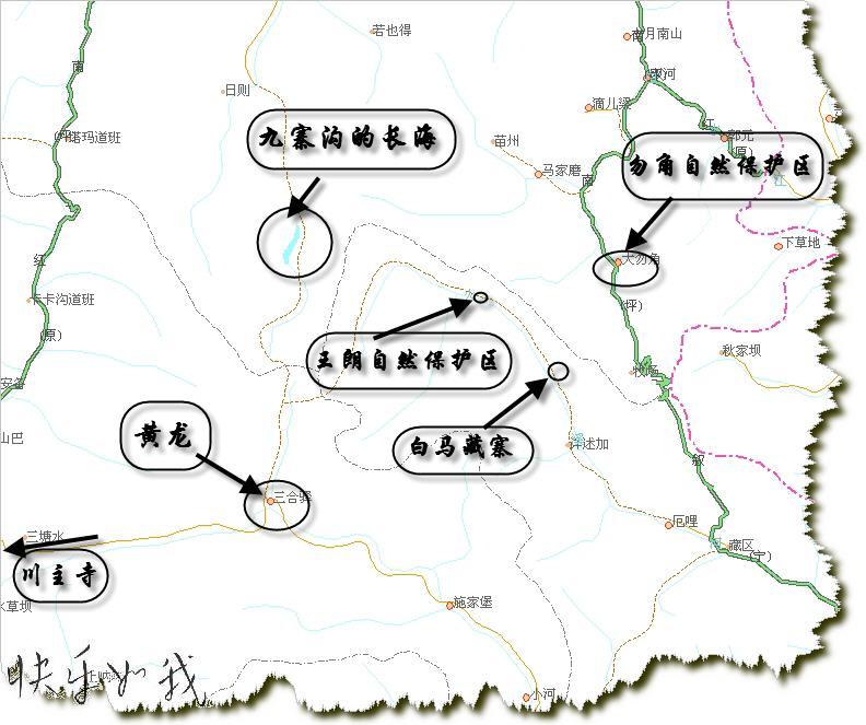 图片:四川平武-王朗白马地图