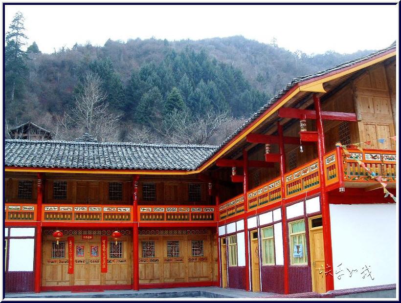 图片:四川王朗白马风景区