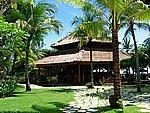 巴厘岛图片.Bali Travel Photos