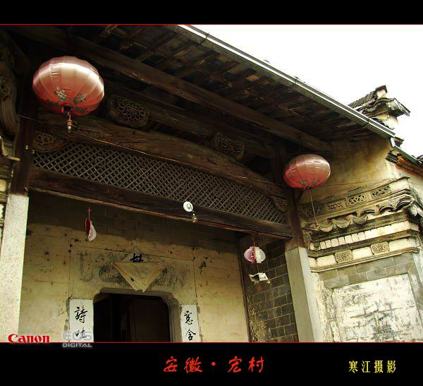 风景图片:安徽宏村