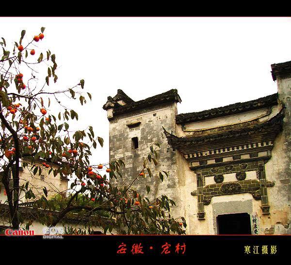 图片:安徽旅游摄影-宏村