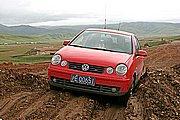图片:自驾游西藏甘南川北万里行-川北篇
