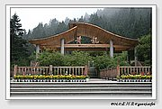 图片:自驾POLO西藏甘南川北万里行-黄龙