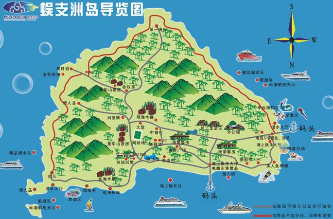 三亚蜈支洲岛旅游地图