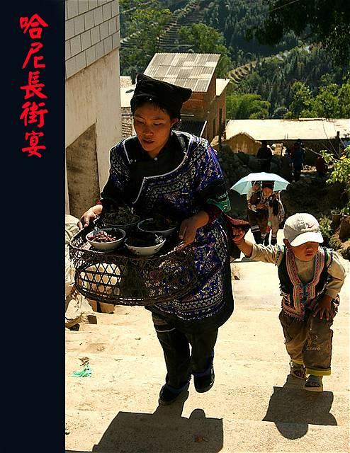图片:云南元阳哈尼长街宴掠影7