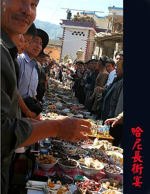图片:云南元阳哈尼长街宴掠影8