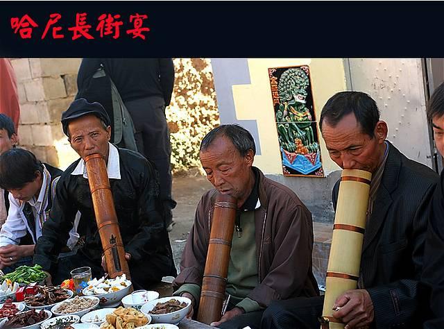 图片:云南元阳哈尼长街宴掠影10