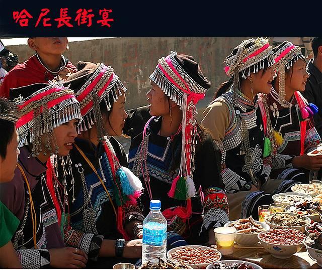 图片:云南元阳哈尼长街宴掠影12