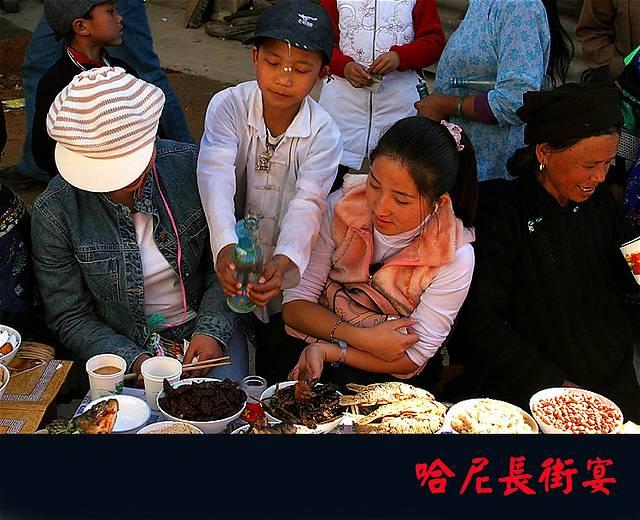 图片:云南元阳哈尼长街宴掠影13