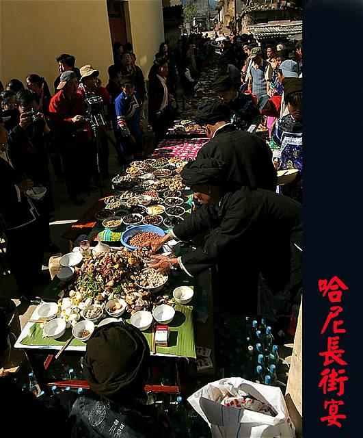 图片:云南元阳哈尼长街宴掠影4