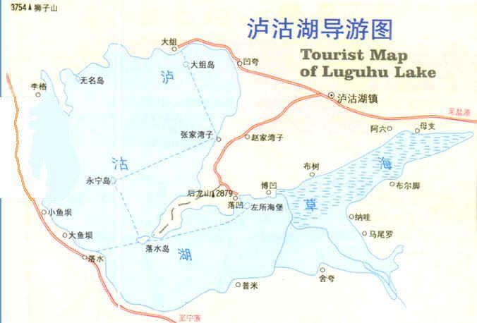 泸沽湖地图