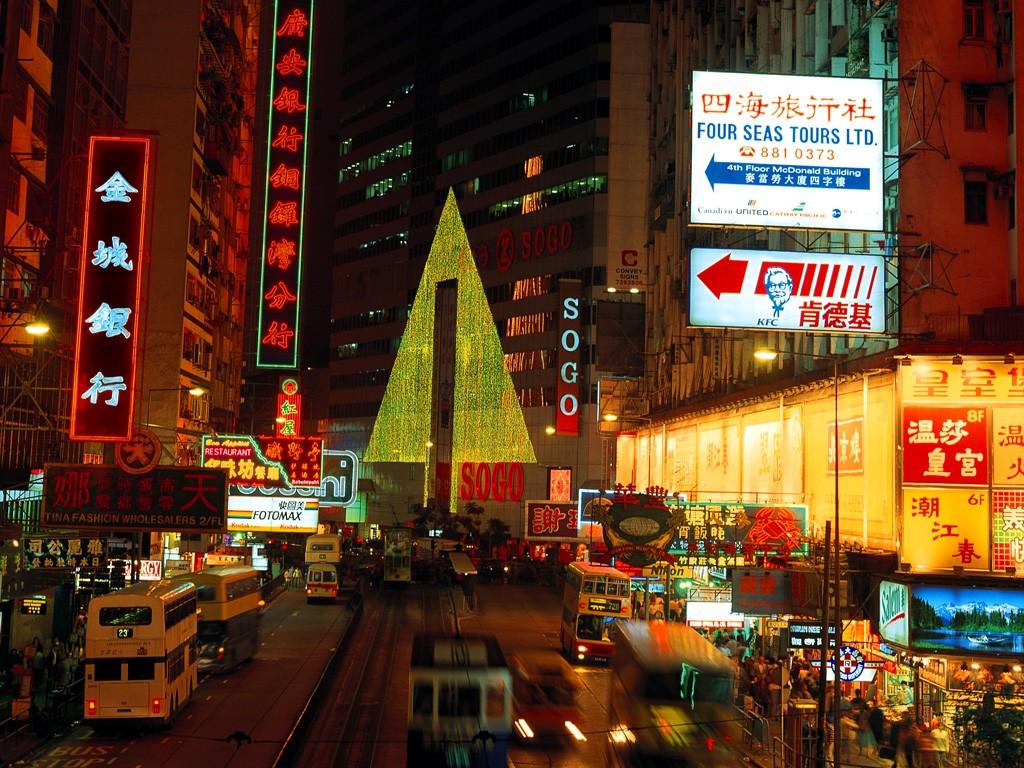 香港风光壁纸_第9张