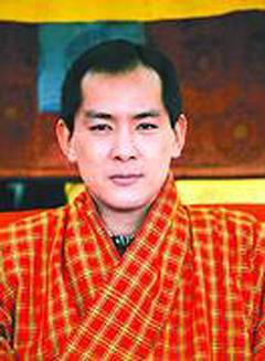 不丹国王-旺楚克