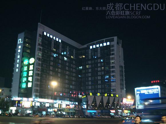 成都夜景图片