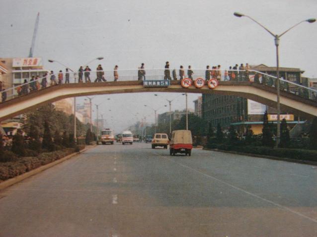 成都老照片-提督街上的天桥