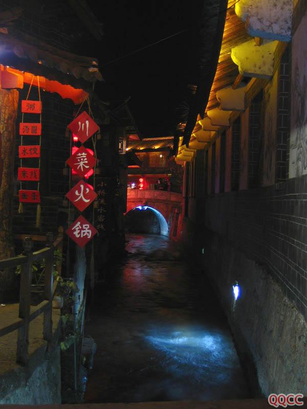 图片:丽江古城夜景