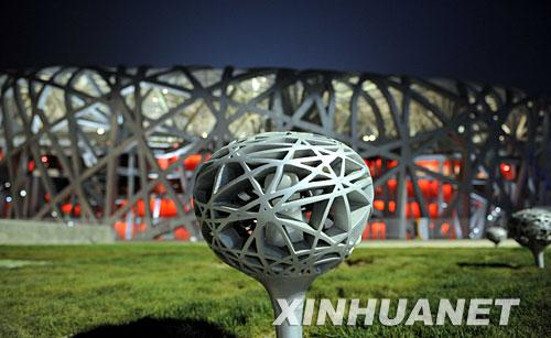 北京奥运会主会场:鸟巢图片