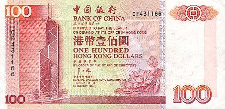 图片:香港-100港币 正面