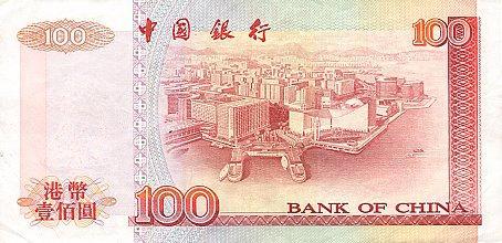 图片:香港100港币 反面