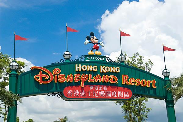 图片:香港迪士尼乐园