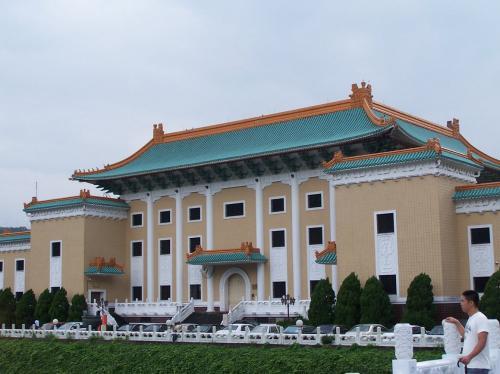 台湾旅游景点图片:台北故宫博物院