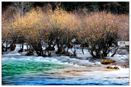 四川九寨沟冬季风景图片