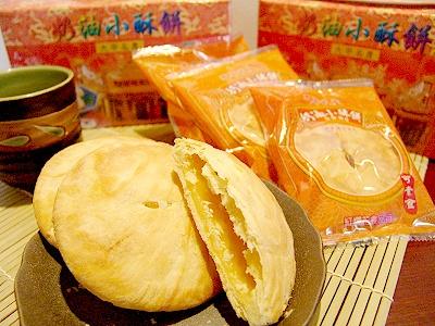 图片:台湾特产介绍-台中大甲奶油酥饼